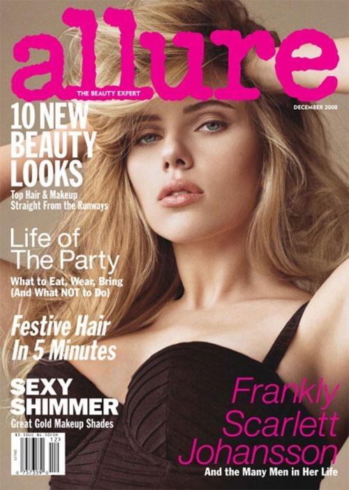 На страницах декабрьского выпуска издания звезда появится в откровенных нарядах и гламурном образе «а ля» Бриджит Бардо.